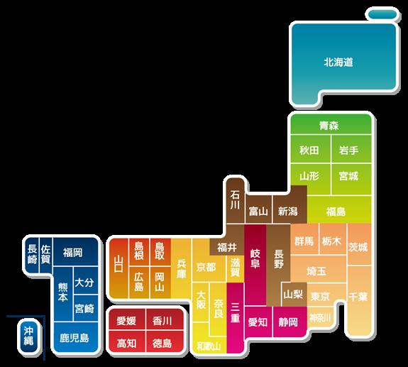 不動産屋地図選択